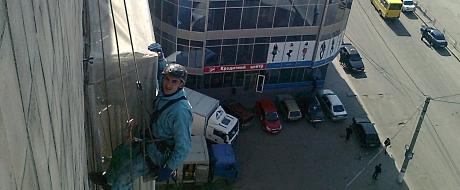 промышленный альпинизм Кировоград