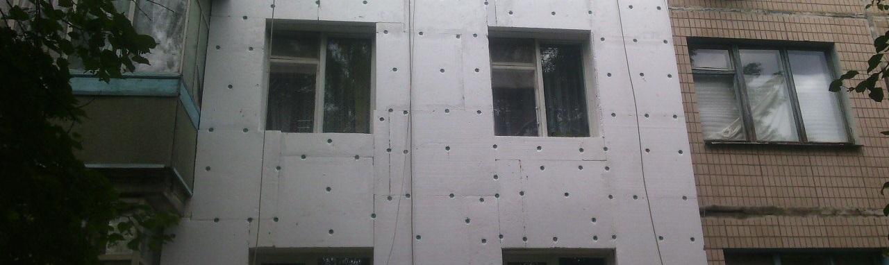 Утепление квартир в Кировограде.