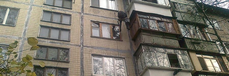 Герметизация межпанельных швов Кировоград
