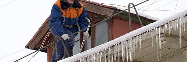 Очистка крыш от снега и сосулек Кировоград