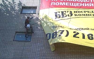 Монтаж и демонтаж рекламы Кировоград