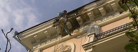 Ремонт и реставрация фасадов Кировоград
