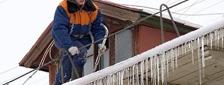 Очистка крыш от снега Кировоград
