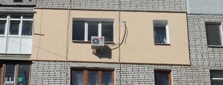 Утепление квартир Кировоград