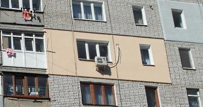 Качественное утепление квартир в Кировограде